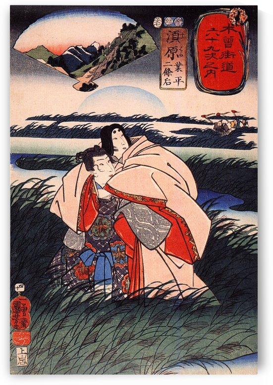 Suhara by Utagawa Kuniyoshi