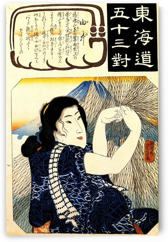 Yui - Girl with fishing net by Utagawa Kuniyoshi