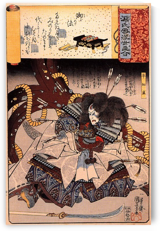 Minori - The mortally wounded Taira Tomomori with a huge anchor by Utagawa Kuniyoshi