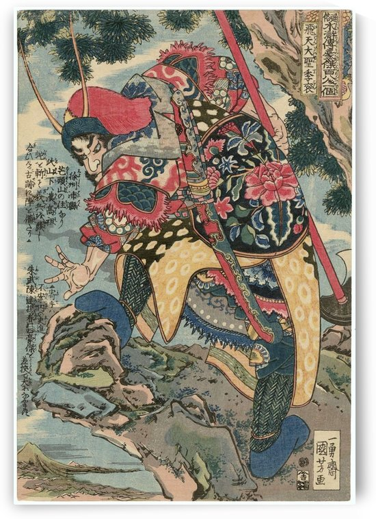 Li Gun, the Flying Deity by Utagawa Kuniyoshi