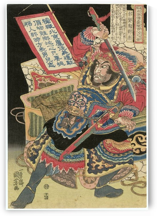 Liu Tang, the Red-haired Devil by Utagawa Kuniyoshi