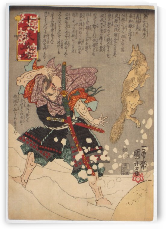 Fight in the snow by Utagawa Kuniyoshi