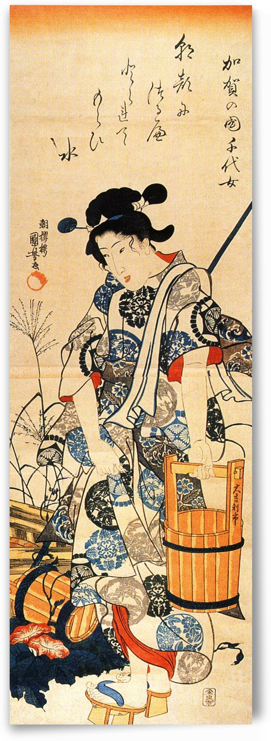 Caga no Chiyo standing beside a well by Utagawa Kuniyoshi