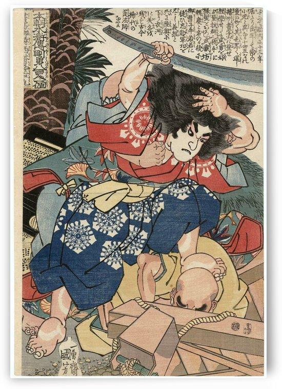 Shosha-no-gomotsu Saito Oniwakamaru by Utagawa Kuniyoshi