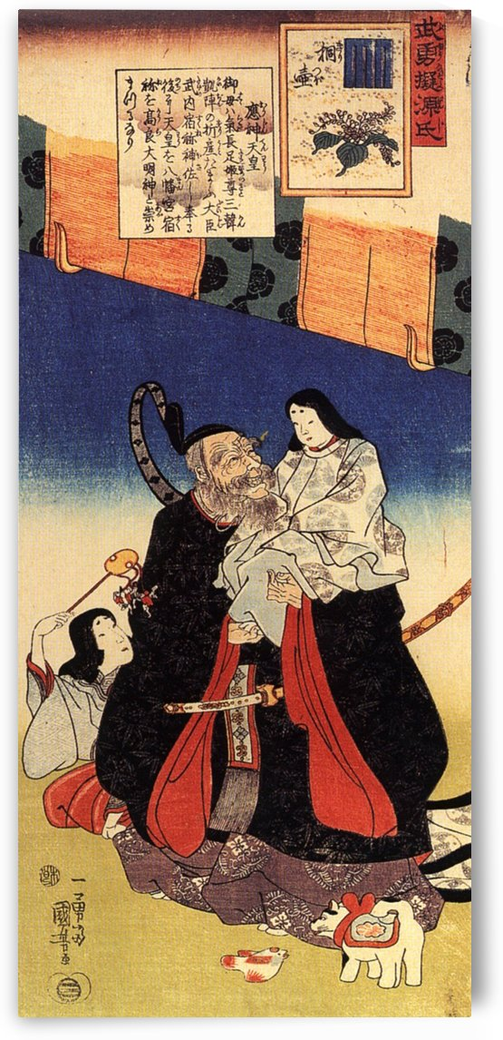 Takeuchi and the infant emperor by Utagawa Kuniyoshi