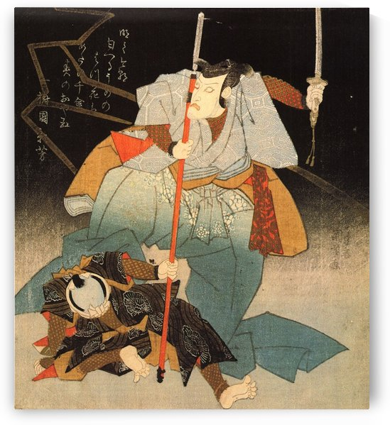 Samurai and the conquered by Utagawa Kuniyoshi