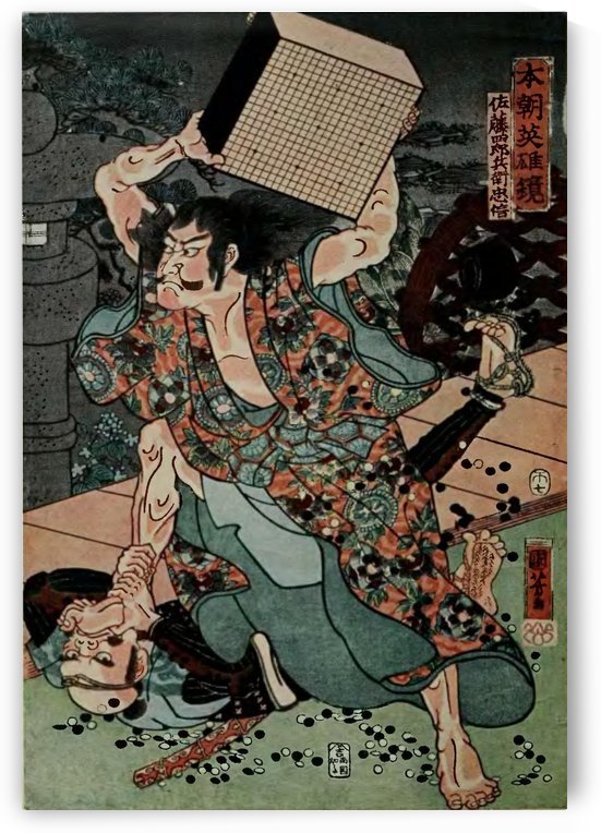 Sato Tadanobu, a samurai of the Twelfth Century, defending himself with a Goban by Utagawa Kuniyoshi