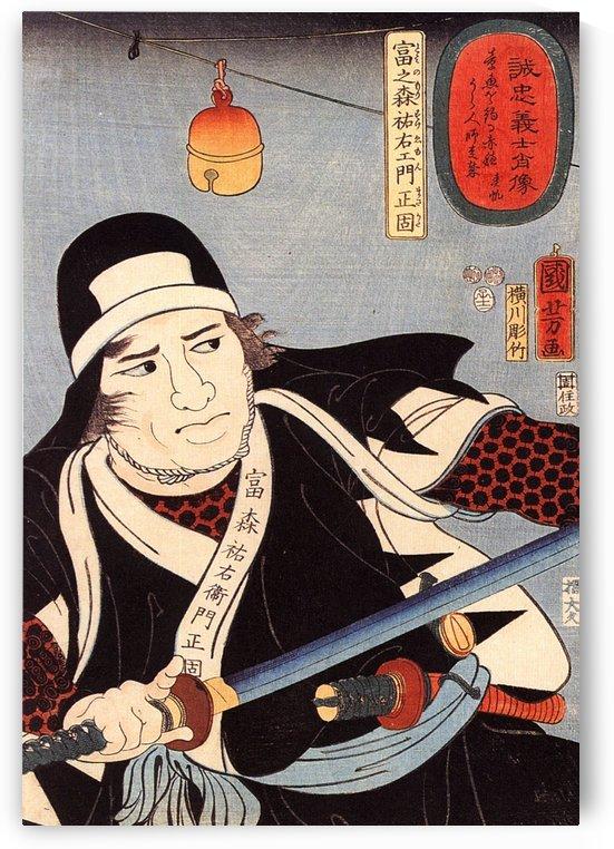Tominomori by Utagawa Kuniyoshi