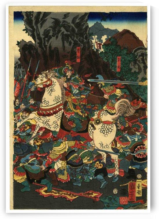 Tsuzoku sangokushi no uchi by Utagawa Kuniyoshi