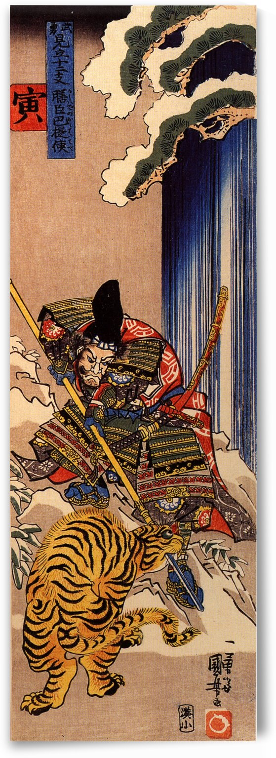 Fighting with tiger by Utagawa Kuniyoshi