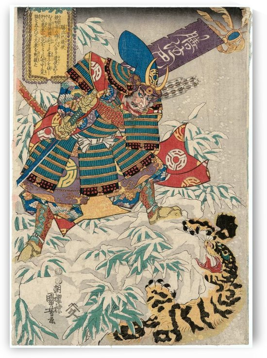 Kashiwade no Hanoshi and the Tiger by Utagawa Kuniyoshi