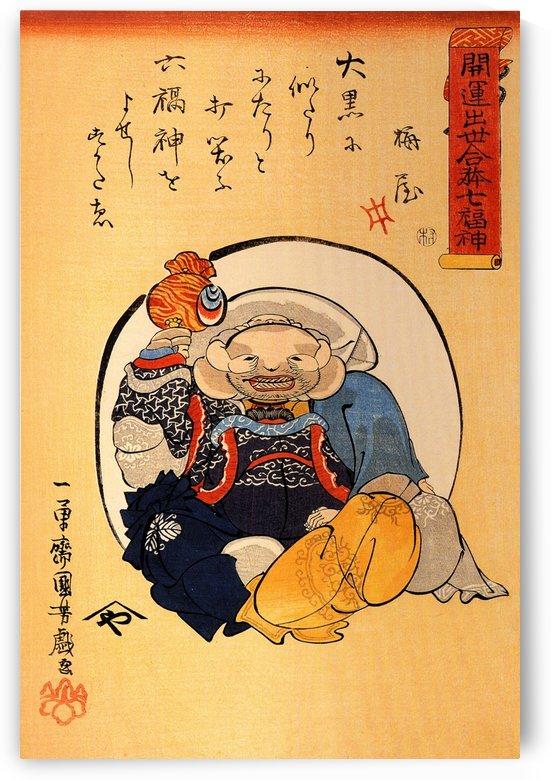 Hotei by Utagawa Kuniyoshi