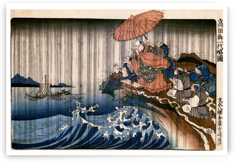 Nichiren Praying for Rain at Ryozengasaki in Kamakura in 1271 by Utagawa Kuniyoshi