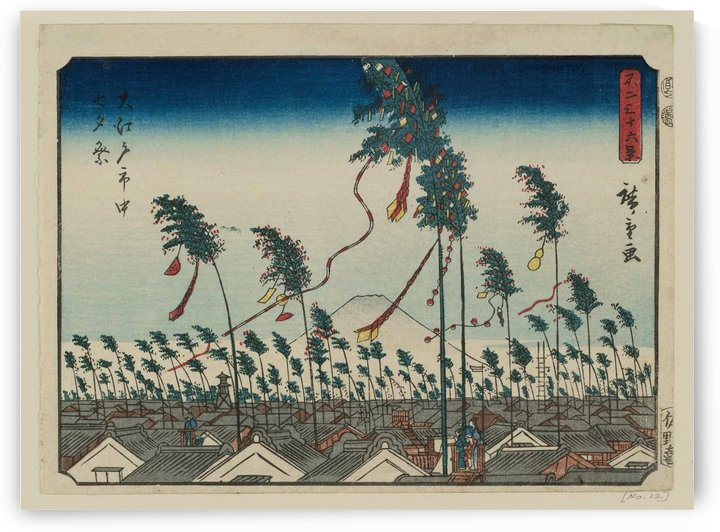 The Tanabata Festival in Edo by Utagawa Kuniyoshi