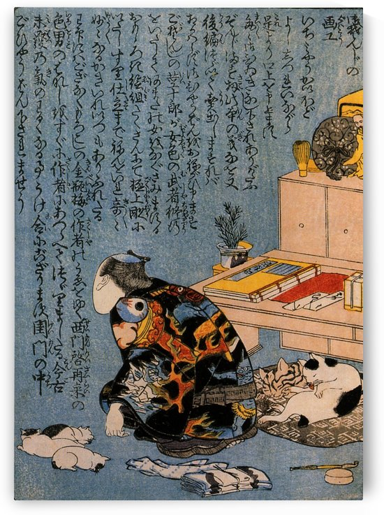 Cats relaxing and master by Utagawa Kuniyoshi