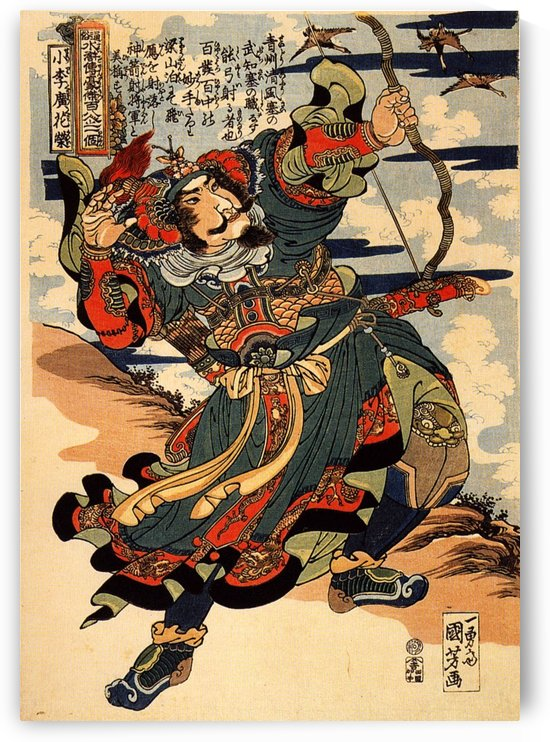 Shoki the Demon Queller by Utagawa Kuniyoshi