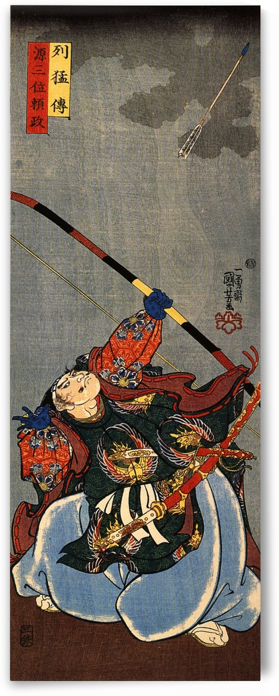 Yorimasa shooting at the monster Nuye by Utagawa Kuniyoshi