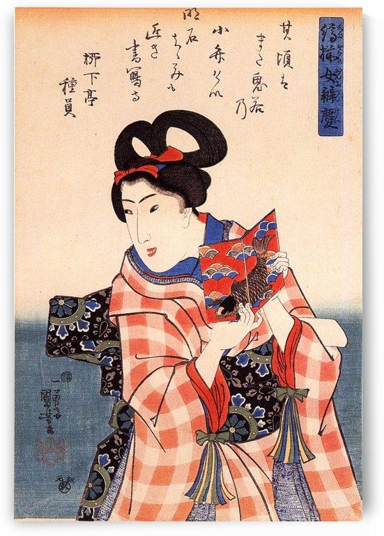 Woman XV by Utagawa Kuniyoshi