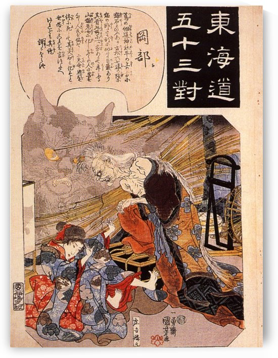 Okabe - The Cat Witch by Utagawa Kuniyoshi