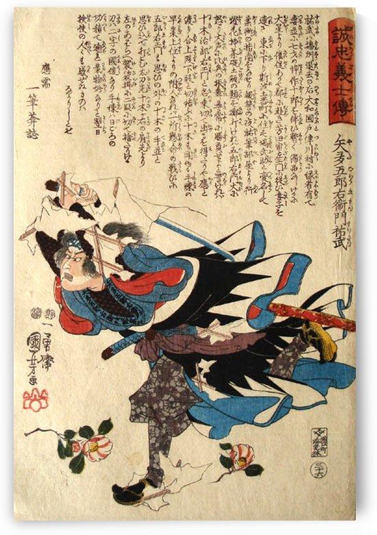 Yada Gorozaemon Suketake by Utagawa Kuniyoshi