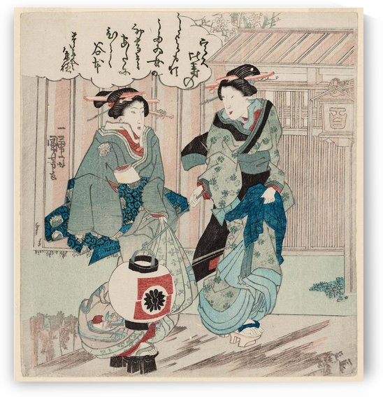 Geisha and Assistant by Utagawa Kuniyoshi