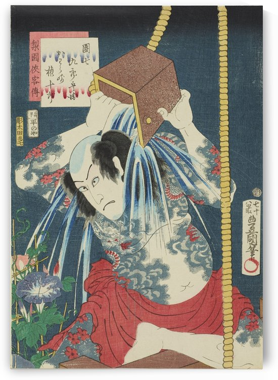 Illustrated man by Utagawa Kuniyoshi