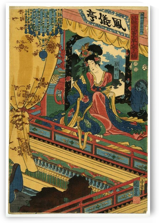 Theater by Utagawa Kuniyoshi