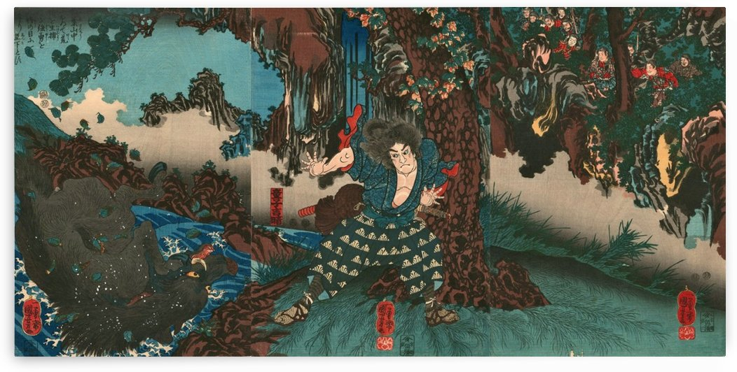 Horio Yoshiharu captures a wild boar in the Inaba mountains by Utagawa Kuniyoshi