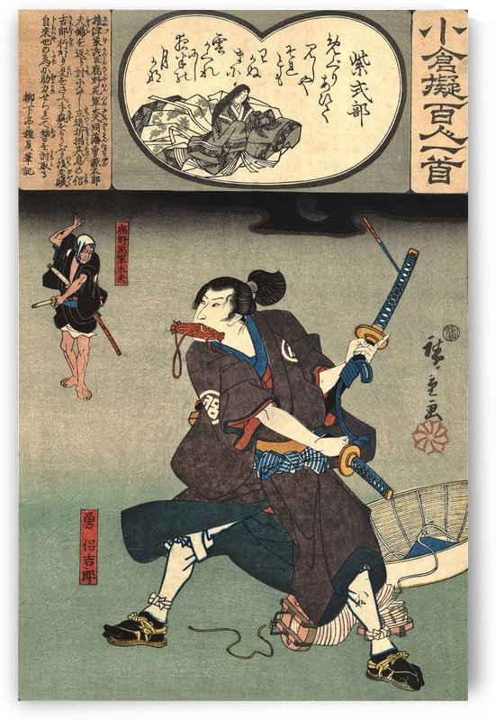 Warrior with two swords by Utagawa Kuniyoshi