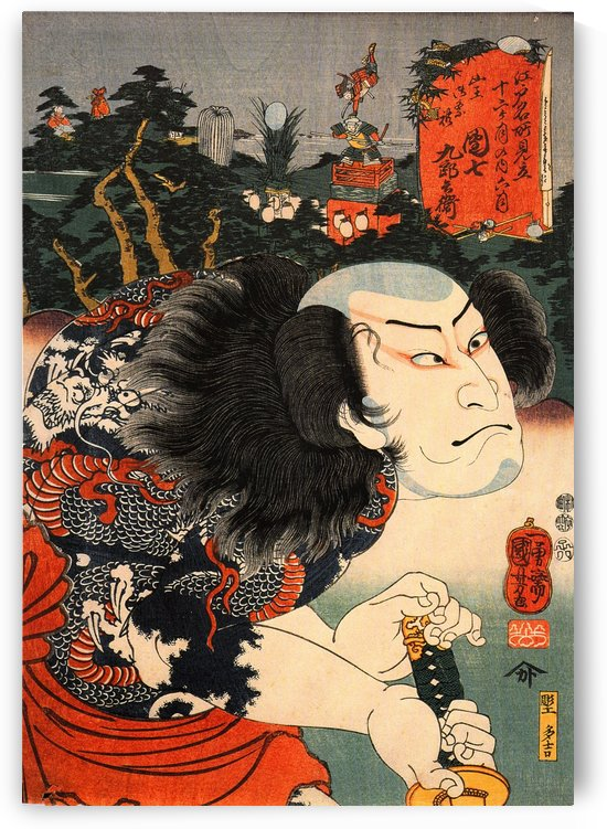 The actor by Utagawa Kuniyoshi