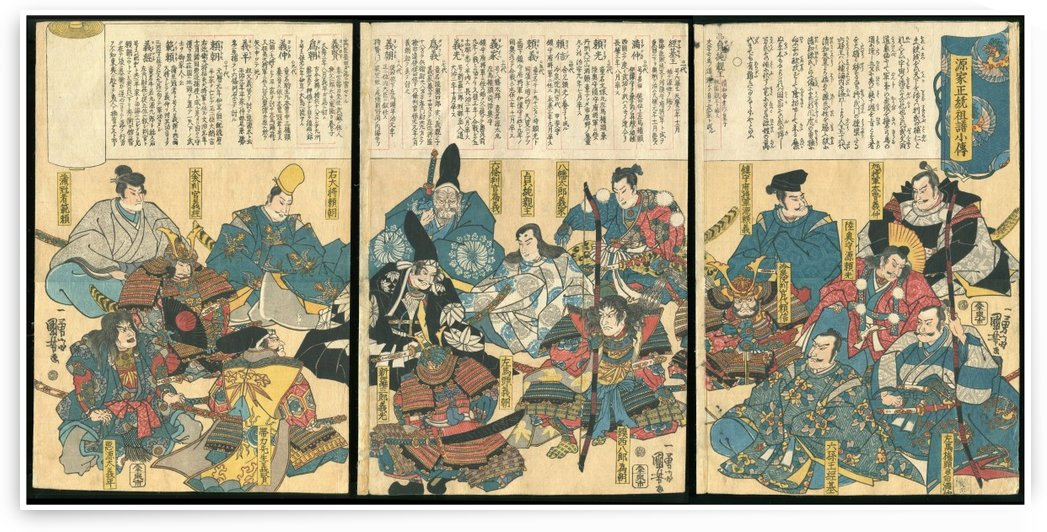 Family Tree of Minamoto Family by Utagawa Kuniyoshi