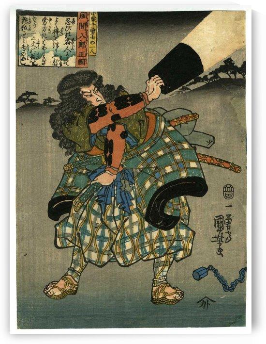Kazama Hachiro Masakuni, Ten Brave Retainers of Oguri by Utagawa Kuniyoshi