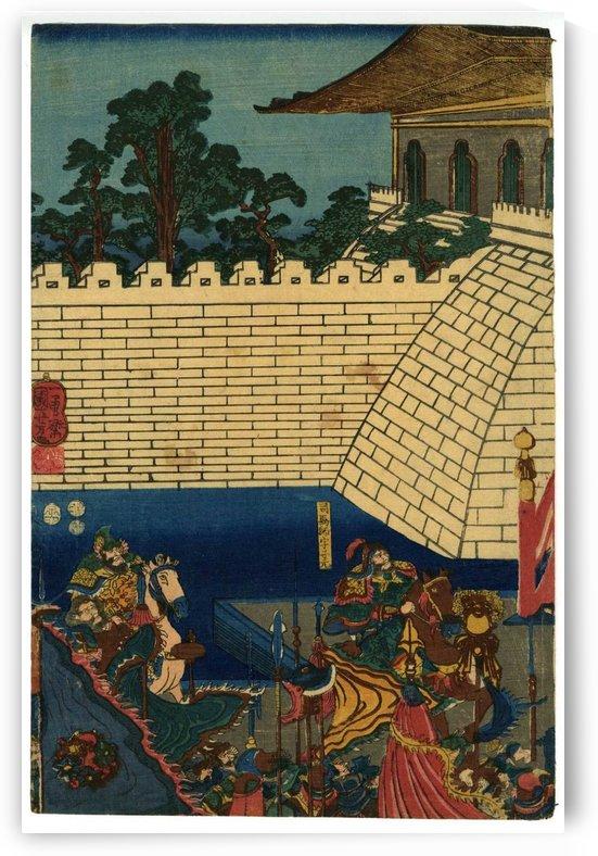 Chutatsu Komei o kakomu zu by Utagawa Kuniyoshi