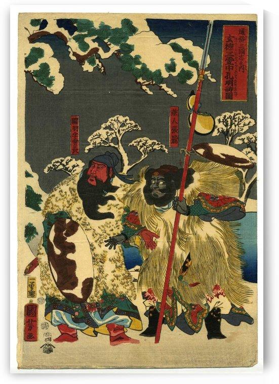 Gentoku Miyuki chu Komei wo tazu no zu, Tsuzoku Sangokushi by Utagawa Kuniyoshi