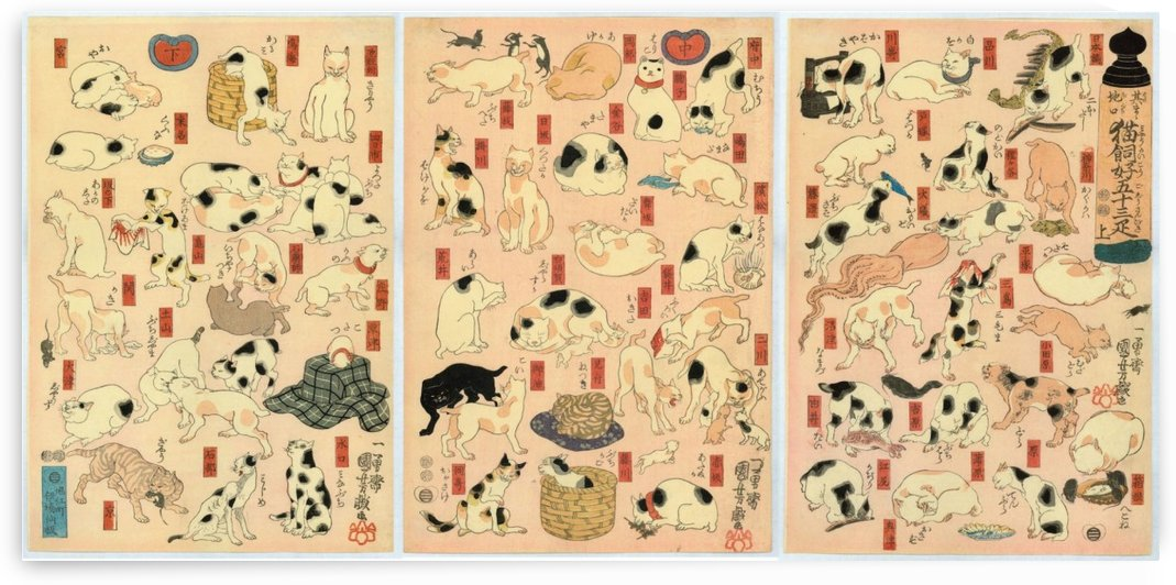 Cats Suggested by the Fifty three Stations of the Tokaido by Utagawa Kuniyoshi