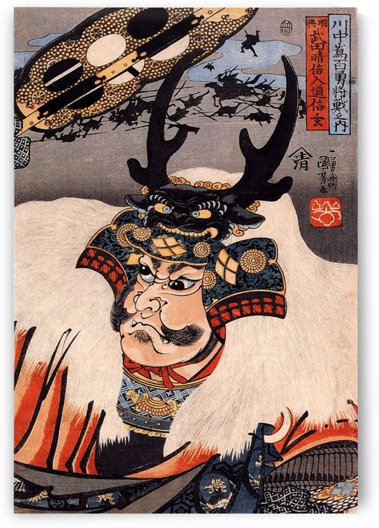 Takeda Shingen by Utagawa Kuniyoshi