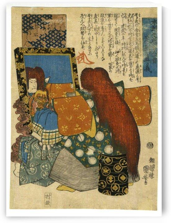 Honcho bunyu hyakunin isshu Ashikaga Naoyoshi by Utagawa Kuniyoshi