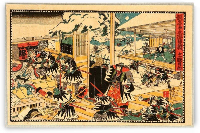 47 Ronin - Kanadehon Chushingura Act.11 by Utagawa Kuniyoshi