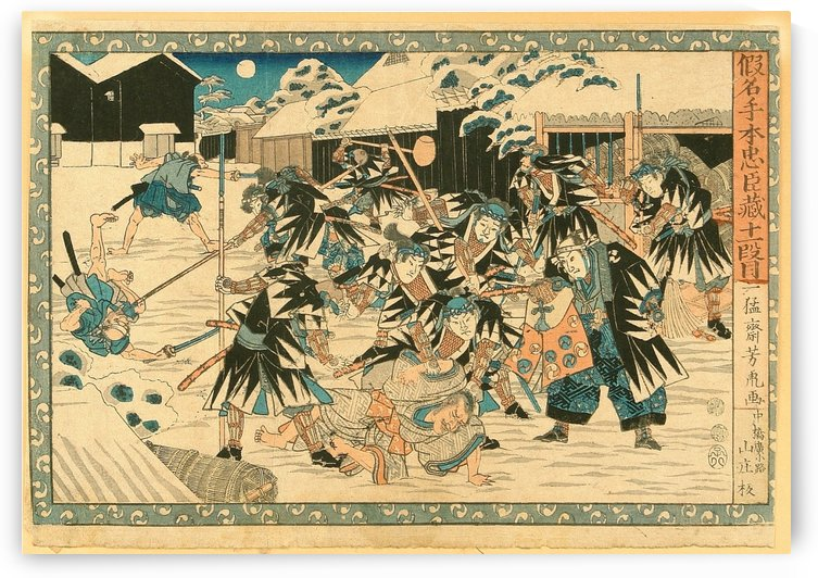 Fourty-seven Ronin, Act Xl - Third Episode - Ronin capturing Moronao by Utagawa Kuniyoshi