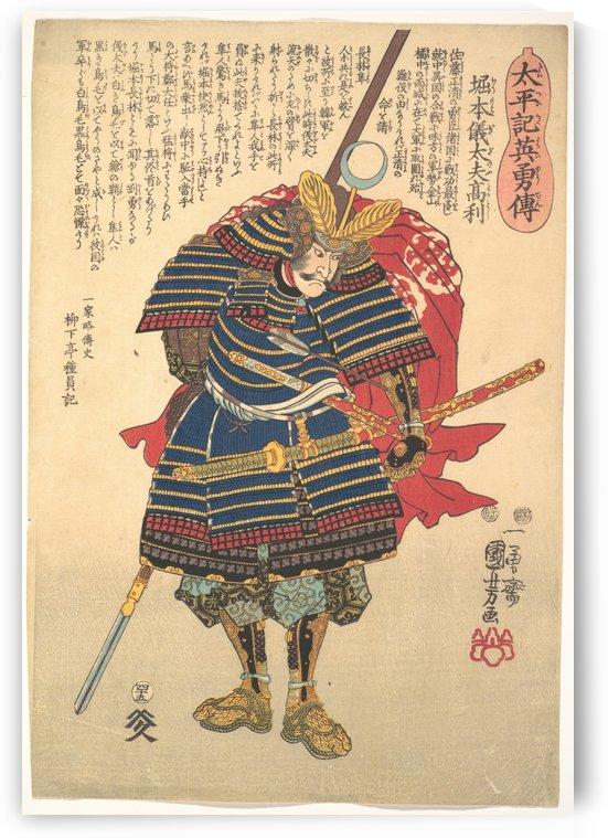 Horimoto Gidayu Takatoshi by Utagawa Kuniyoshi