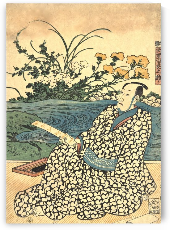 The poet by Utagawa Kuniyoshi