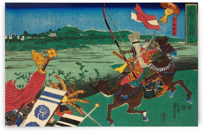 Yukai sanjurokkassen by Utagawa Kuniyoshi