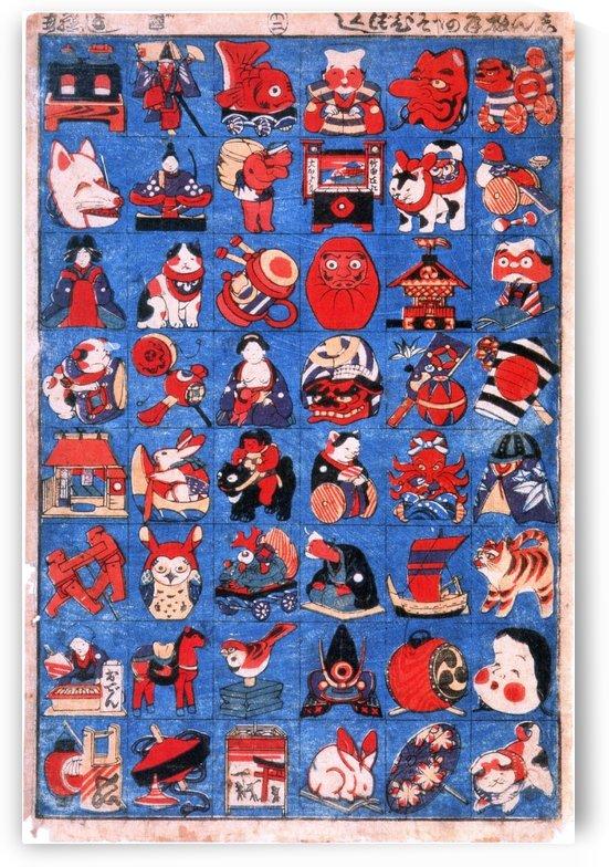Toy zukushi by Utagawa Kuniyoshi