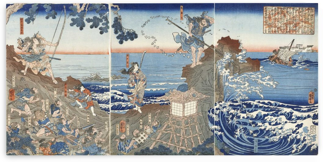 Chinzei Hachiro Tametomo shoots an enemy warship with an arrow by Utagawa Kuniyoshi