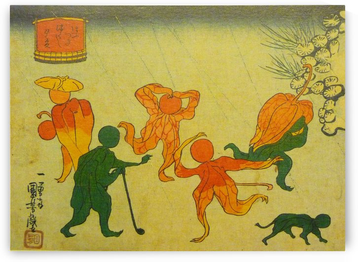 Ground cherries sudden shower by Utagawa Kuniyoshi