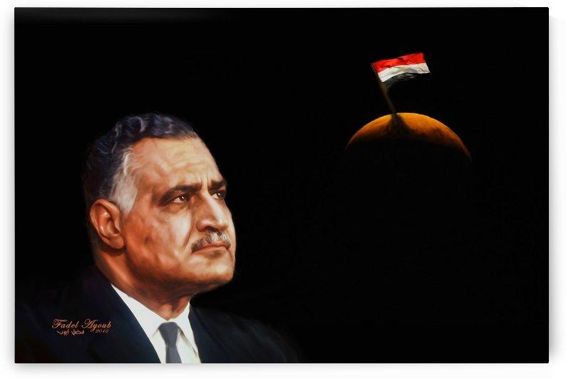 jamal abd alnasser by fadel ayoub