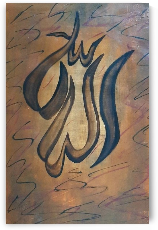 Calligraphy Allah by Mehek Shuja
