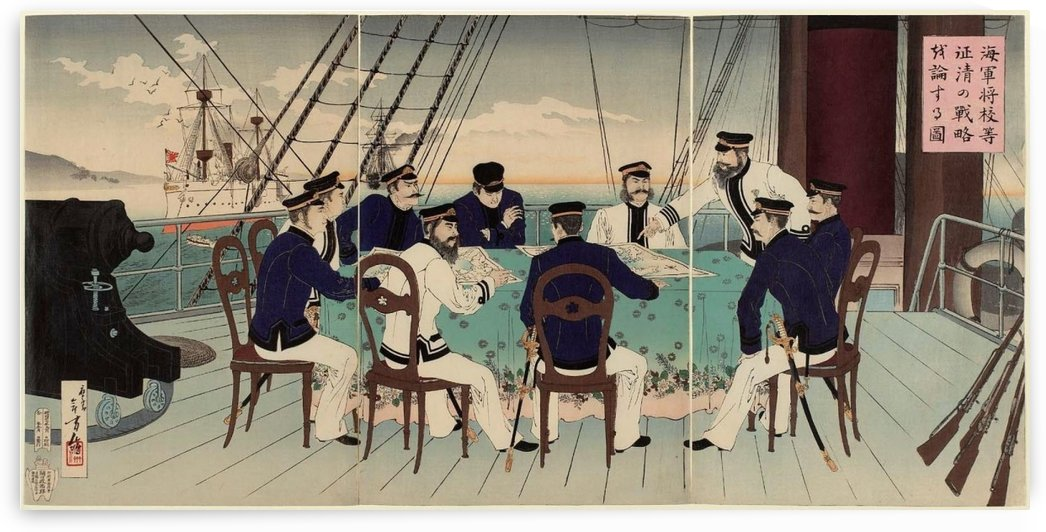 Naval officers discussing the battle strategy for the invasion of China by Mizuno Toshikata