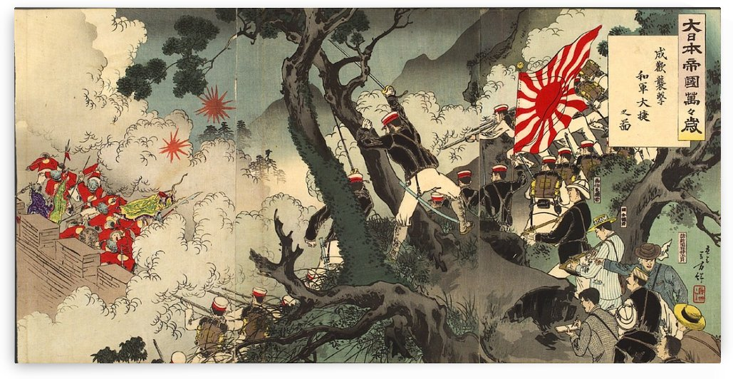 Picture of the Assault on Songhwan by Mizuno Toshikata