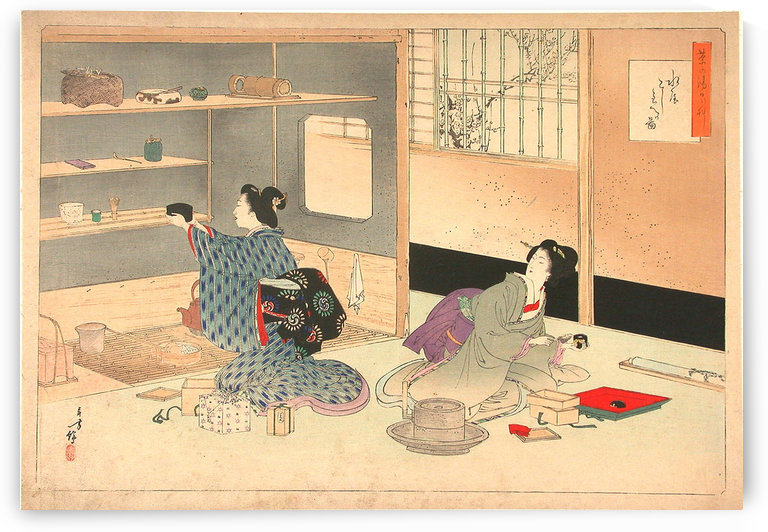Making the washing place in the tea-ceremony room ready by Mizuno Toshikata